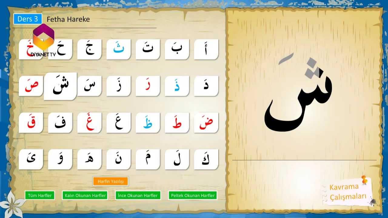 Kur'an Öğreniyorum 3.Bölüm | Fetha Hareke (Üstün Hareke ...