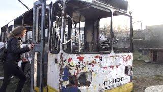 Старый списанный троллейбус ЗИУ ХТИ682ГОО / Нашла колбасу в лесу!!!