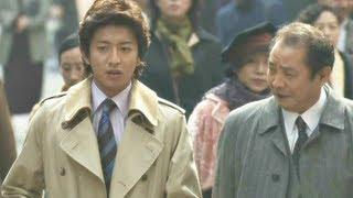 平泉成も木村さんのFan.