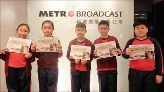 Publication Date: 2018-10-25 | Video Title: 19  憫農  石湖墟公立學校
