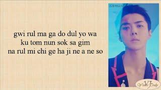 EXO Jekyll Easy Lyrics
