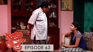 Husma Watena Mal   Episode 63 - (2019-11-10)   ITN Thumbnail