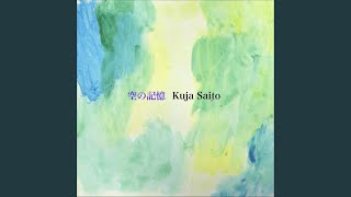 Provided to YouTube by TuneCore Japan 記憶 · Kuja Saito 空の記憶 ℗ 2018 Kuja Saito Released on: 2018-09-18 Composer: Kuja Saito Auto-generated by ...