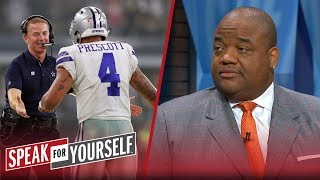 Jason Whitlock says the Cowboys' problem is Jason Garrett — not Dak | NFL | SPEAK FOR YOURSELF