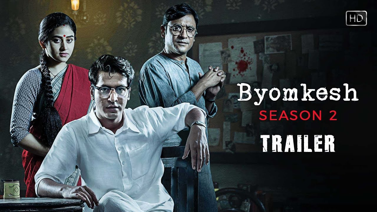 Byomkesh (ব্যোমকেশ) | Trailer | Season 2 | Web-series ...