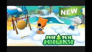 Игра мультик для девочек Мимимишки скачать бесплатно Порядок в доме Тучки / Game Mimimishki