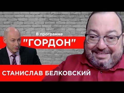Станислав Белковский. Болезнь