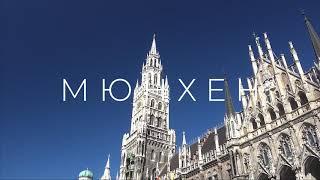 Лучшие европейские города для путешествия