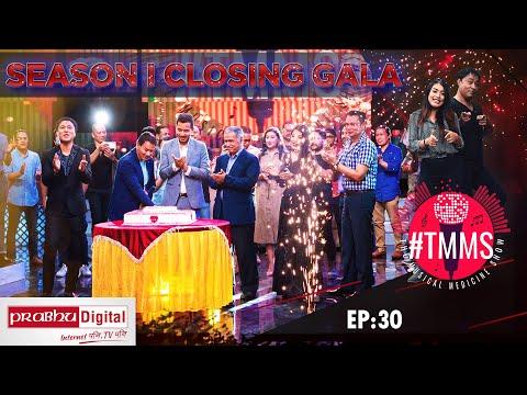 #TMMS The Musical Medicine Show   EPI 30th   Season 1 Closing Gala