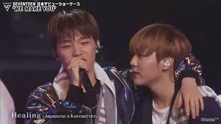 "180531 SEVENTEEN Japan Debut ShowCase  "" Healing "" mp3"
