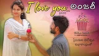 I LOVE YOU ANJALI || COMEDY SHORT FILM || CINEMA TALKIES