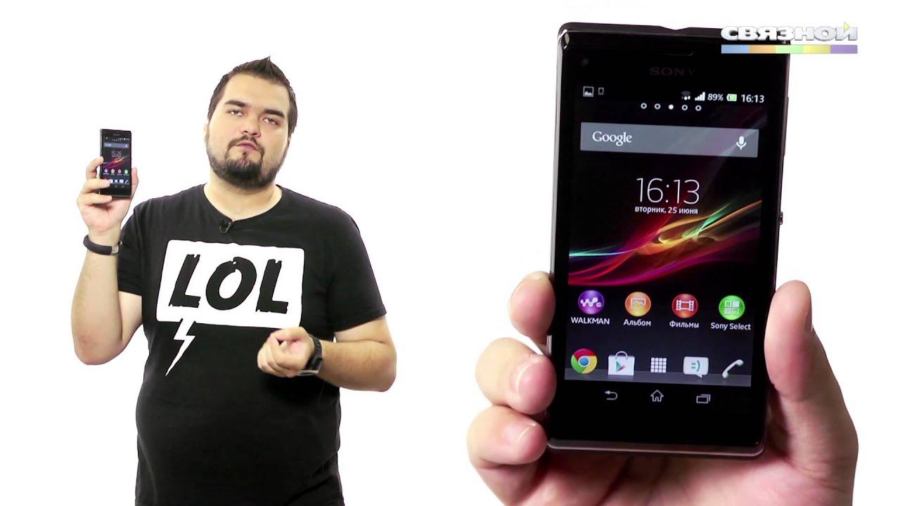 Связной фото большой смартфон указать цену