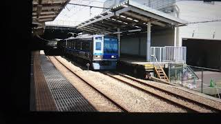 西武6000系6101F急行西武新宿行き狭山市駅(SS-26)発車 Exp Train For Seibu-Shinjuku(SS-01)
