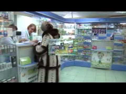 лида для похудения купить в аптеке сзао