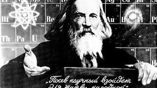 История развития химии