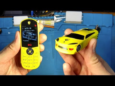Car Phone Toy BQ