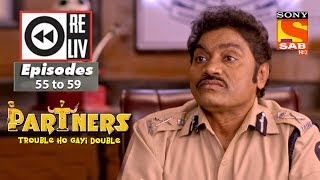 Weekly Reliv - Partners Trouble Ho Gayi Double -12th Feb  to 16th Feb 2018 - Episode 55 to 5