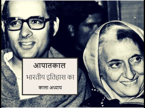 1975 - Emergency in India by Indira Gandhi | Everything you need to know about emergency 1975