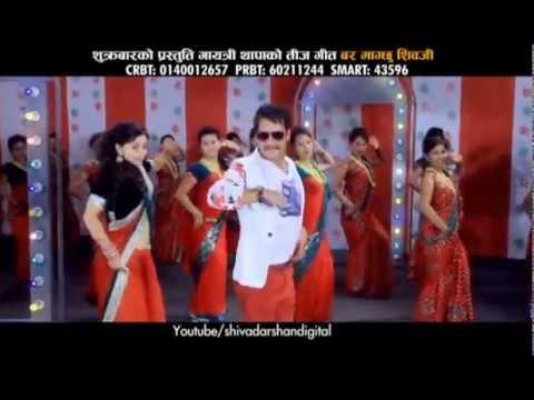 Bar Maagchu Shivaji feat. Nita Dhungana (Full Video) - Teej Song - Gayatri Thapa & Raju Sunam