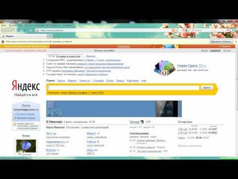 Как читать письма на электронной почте Yandex ru