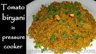 Tomato biryani recipe | thakkali biryani in pressure cooker | tamatar biryani