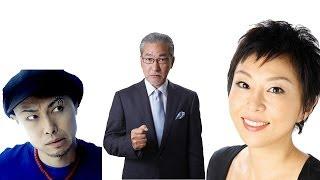 小説家・ミュージシャン・俳優の大槻ケンヂが、大竹まことと室井佑月に...