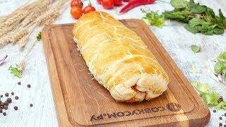 Пирог из куриных грудок - Рецепты от Со Вкусом