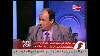 خالد محمود: الضرائب حققت 130% من إيرادها بالعام الماضي