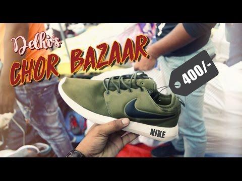 DELHI CHOR BAZAAR EXPOSED | I Phone, DSLR, camera, Nike Adidas Shoes at cheapest price | VLOG 13