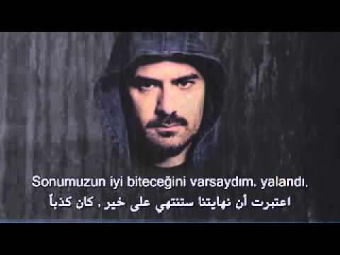 Hayat Gibi   Toygar Işıklı   مثل الحياة   مترجمة   YouTube
