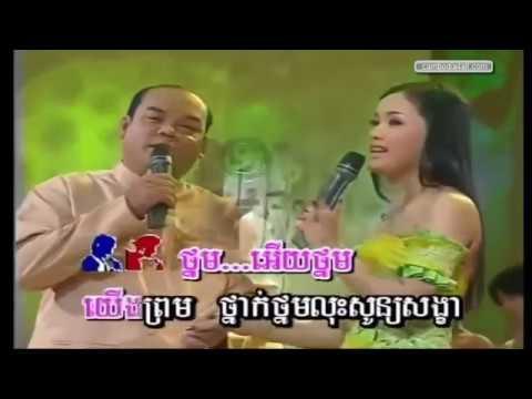 Khmer song - Cambodia song - Romvong Nonstop