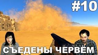 Крутой Сэм 3 Serious Sam 3 BFE  прохождение │СЪЕДЕНЫ ЧЕРВЁМ│ #10