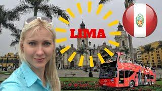 Лима Перу Часть 2 / Как развлекают туристов в Лима(Продолжение путешествия по столице Перу - Лима. В этом видео вы увидите центр города, прокатимся на туристич..., 2015-07-11T18:41:33.000Z)