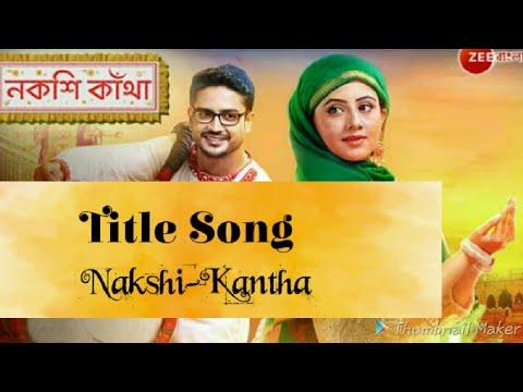 Nakshi Kantha Serial Title Song (নকশি কাঁথা) - Zee Bangla