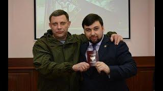 Малороссия - это Захарченко, а не Пушилин. Стариков