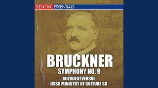 Symphony No. 9 in D Minor: III. Adagio - Langsam, Feierlich