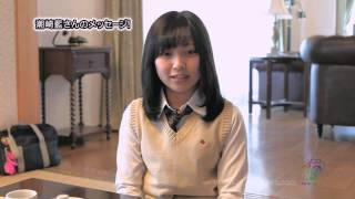 2014年6月25日発売予定! AV女優「潮崎藍」オーロラにて制服セクシー動...