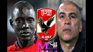 تعرف على تعليق محمد يوسف على ادارة مباراة الاهلى و حوريا كوناكرى لبكارى جاساما
