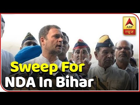 Congress And BSP May Get Just Two Seats Each And The SP Four | ABP News