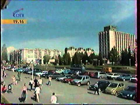 Челябинская область  Озёрск  История города  2008