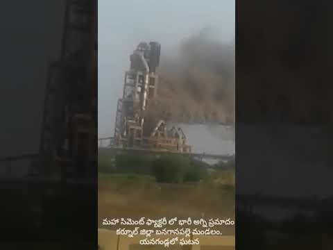 Fire accident in maha cement factory in kurnool district