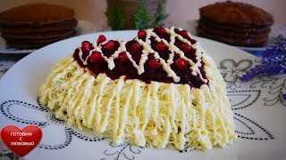 салат ПРИЗНАНИЕ Быстрый и вкусный салат на праздник Салаты на праздничный стол Готовим с ЛЮБОВЬЮ