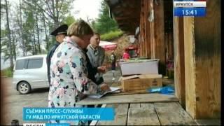 """Рыбный рынок в Листвянке проверили ветеринары и полиция, """"Вести-Иркутск"""""""