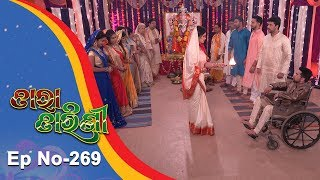 Tara Tarini  Full Ep 269  14th Sept 2018  Odia Serial   TarangTV