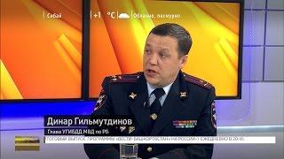 Вести. Интервью - Динар Гильмутдинов