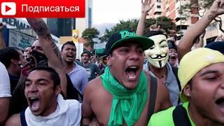 видео город Гватемала достопримечательности