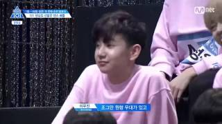 Produce 101 Season 2: Battle for the Title of Dancing King (1/2)