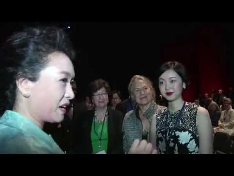 Chinese First Lady visits Juilliard School of Performing Arts,New York