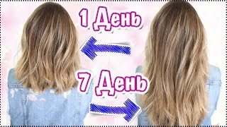 видео Как быстро отрастить длинные волосы?