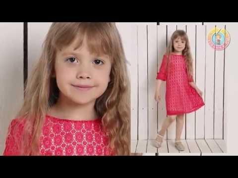 Детская одежда Ивашка